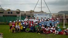 Peace Cup 2013 (128)